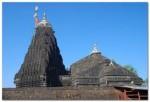 Triambakeshwar