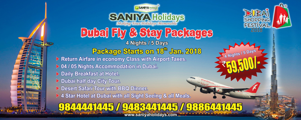 Package Starts on 18th January 2018